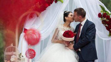 Svatba na Valentýna