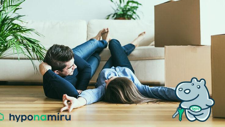 Hypotéka pro novomanžele
